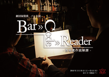 Bar→code→reader