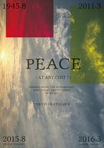 『Peace (at any cost?)』