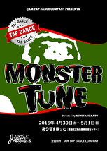 MONSTER TUNE