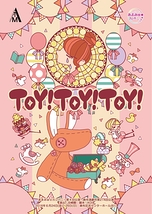 TOY ! TOY ! TOY !