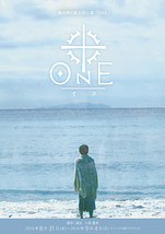 『ONE』