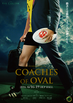 COACHES OF OVAL