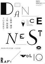 DANCE/NEST vol.10 final
