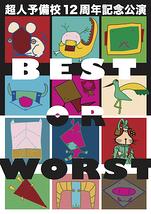 BEST or WORST
