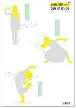 DANCE NEST more vol.4