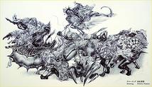 『Lieber Hokusai』『自我像~中島敦作『山月記』より~』『Impulse of stillness and motion』