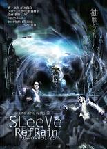 SLeeVe‐RefRain
