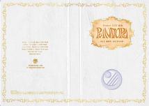 PANDORA 〜Op.5 最終章・はじまりの章〜
