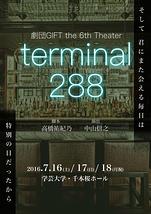 terminal 288