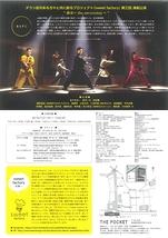継承~the succession~