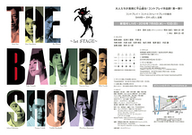 THE BAMBI SHOW ~1st STAGE~