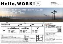 Hello, WORK!