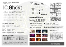 IC.Ghost