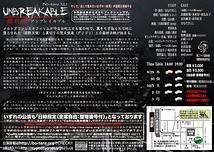 Unbreakable -アンブレイカブル- 最終章
