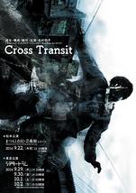 Cross Transit