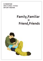 Family,Familiar 家族、かぞく / Friend,Friends 友達、友達