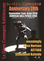 La Danse Compagnie Kaléidoscope Anniversary 20th