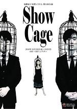 Shoe Cage
