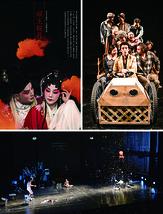 日中韓3カ国共同制作公演『麦克白!맥베스!!マクベス!!!』