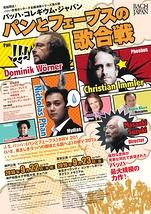J. S. バッハ:世俗カンタータ・シリーズ vol.8