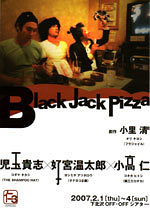 Black Jack Pizza