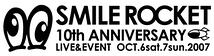 #11 スマイルロケット祭