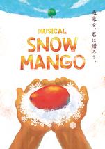 SNOW MANGO