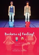 Buckets of Feeling!