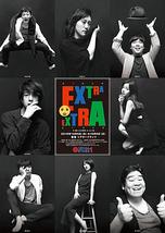 EXTRA EXTRA ~エクストラ エキストラ~