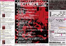 INDEPENDENT:16