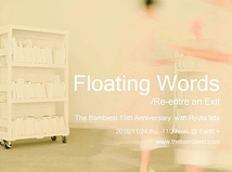 Floating Words / Re-entre an Exit