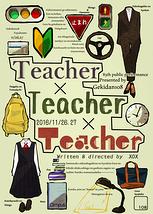 Teacher×Teacher×Teacher