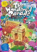 The Wonderful Parade 神戸公演