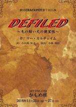 DEFILED
