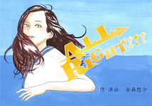 ALL RIGHT!!!
