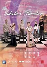 Jukebox Paradise