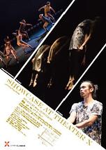 Showcase at TheaterΧ