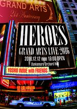 「HEROES」グランアーツスペシャル LIVE 2016