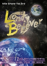 Long Believer