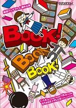 BOOK!BOOK!BOOK!