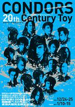 MerryXmas2016&HappyNewYear2017『20th Century Toy』