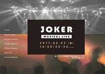 MUSICAL LIVE