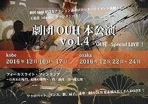 フォーカスライト・ファンタジア~石川五右衛門、最後の獲物~