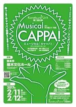 Musical CAPPA!