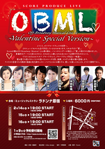 Off-Broawdway MUSICAL LIVE4