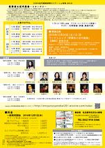 歌舞伎と近代戯曲 〜青果と綺堂〜 朗読劇「頼朝の死」