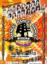 DANCE DANCE DANCE !