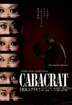 CABACRAT