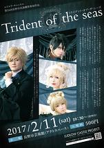 Trident of the seas -トライデント・オブ・ザ・シーズ-