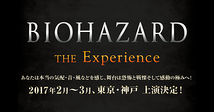 BIOHAZARD THE Experience